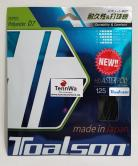 Toalson HD Aster Poly schwarz 1,25mm, 12m